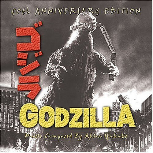 Godzilla 50th Anniversary Edition Soundtrack CD