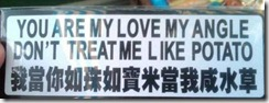 lost-in-translation-funny-sign-56817821460